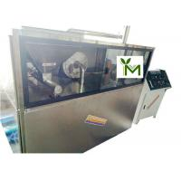Enclosed Design Food Pulverizer Machine 304 Stainless Steel Temperature Controlled Manufactures