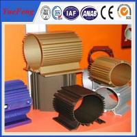 IS09001 Fantastic aluminum electric motor shell profiles in China factory Manufactures
