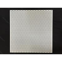 Buy cheap 600 x 600 Fireproof Acoustic Aluminum Perforated Ceiling panel for Decoration from wholesalers