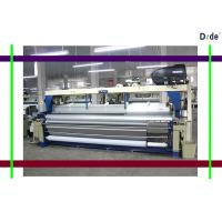 SGS Standard Water Jet Weaving Loom Machine Heavy Duty Dobby Motion Shedding Manufactures