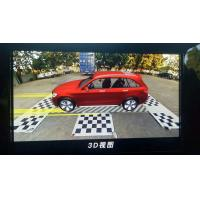 Buy cheap High Definition Auto Reverse Camera System , Bird View System with CAN Decoder from wholesalers
