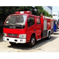 Dongfeng 5cbm / 5000L Fire Department Utility Truck 4*2 Dry Powder And Water Tank Manufactures