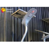 Road Solar Powered LED Street Lights With Die - Cast Aluminum Lamp Head Manufactures