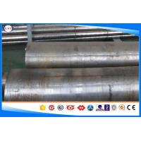 34CrMo4 / 4137 / 35CrMo Forged Steel Bar For Mechnical Purpose Dia 110-1200 Mm Manufactures