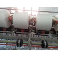Quality polyester spun yarn 20s/1--60s/1 for sale