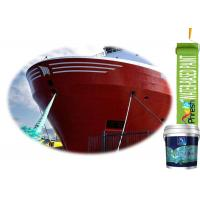 Fast Drying Water Based Industrial Paint Metal Epoxy Paint To Prevent Corrosion Manufactures