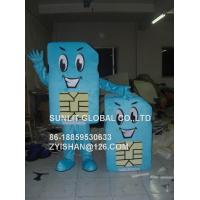 blue mobile SIM card mascot costume/customized fur product replicated mascot costume Manufactures