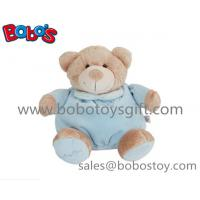 10Blue Plush Infant Toys Baby Toy Sleeping Bear For your Kids Sleeping Time Manufactures