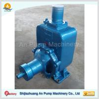 Storm Water Self Priming Pump For Flood Dicharge Manufactures