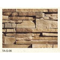 2014 hot sell light weight exterior fiber glass stone wall panel Manufactures