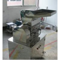 CSJ Series Powder Grinding Machine Wind Cooling Coarse Crusher for sale