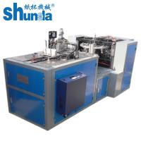 Ultrasonic 4.8 KW Ice Cream / Water Paper Cup Forming Machine 2oz - 32oz paper cup machine for making disposable cups Manufactures