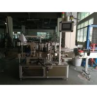 Double Side Plastic Bottle Labeling Machine / Automatic Bottle Labeler Manufactures