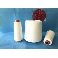 Buy cheap Virgin Raw White Yarn 40s/3 Multi Color / High Strength Core Spun Sewing Thread from wholesalers