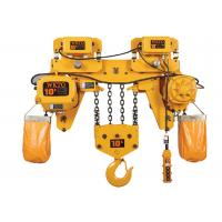Workshop 5 Ton Electric Chain Hoist For Overhead Crane CE Approval Manufactures