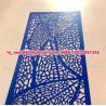 Buy cheap Laser cut aluminum Wall Art Panel from wholesalers