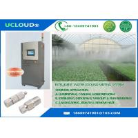 China High Pressure Water Mist System Water Cooling High Pressure Misting System For Greenhouse on sale