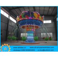 Kiddie rides children carnival games Mini flying chair for sale Flying Swing Tower for Kids Manufactures