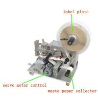 Manual Type Bottle Label Applicator , 20-50Pcs / Min Self Adhesive Labelling Machine Manufactures