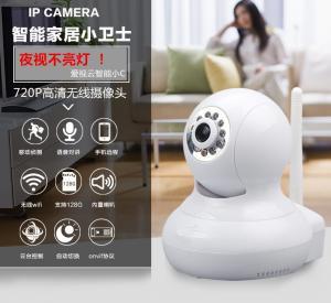 China HD WiFi IP Camera Network Audio Baby Monitor and Eldery Care Wifi Wireless IP Camera on sale