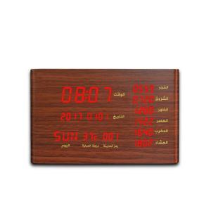 China Mp3 Islamic Natural Wood Automatic Azan Alarm Clock on sale