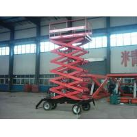 12m 500kg Mobile electric hydraulic lifting platform custom with High working capacity Manufactures