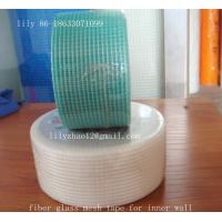 drywall joint tape & wall repair fabric Manufactures