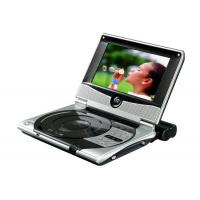 Portable DVD Player(TDP-07B ) Manufactures