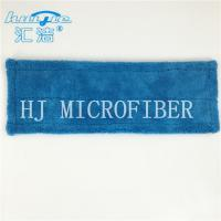 China Microfiber Coral Fleece Wet Pads Multifunctional for sale