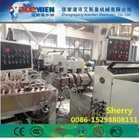 PVC artificial marble profile making machine extrusion machine Marble profile Production Line Manufactures