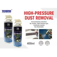 China Compressed Air Duster / Aerosol Electronics Cleaner Dust And Lint Removing Use on sale