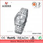Gift Men Watch (ARS04-0706G) Manufactures