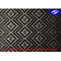 Rhombus Pattern 3K Twill Weave Carbon Fiber / Decoration Black Jacquard Fabric Manufactures