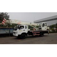 China 8 /12 /16 Tons Hydraulic Small Truck Crane , 10 Ton Crane Truck With Telecopic Boom on sale