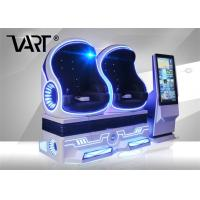 VART 9D Virtual Reality Game System VR 2 Seats Egg Chair for Vr Cinema Manufactures