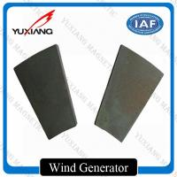 High Performance Neodymium Permanent Magnets Arc NdFeB For Wind Generator Manufactures