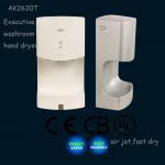 ขาย เครื่องเป่า มือ, เซ็นเซอร์อินฟราเรดเครื่องเป่ามือ,bathroom hand dryer Manufactures