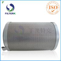 China FS replacement spare parts for centrifugal compressors Oil Separator Filter Element 20 Micron on sale