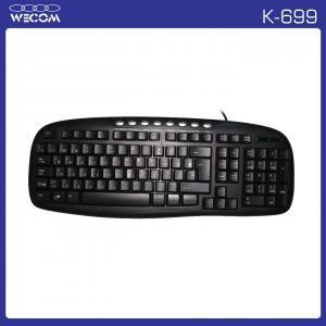 China Multimedia Keyboard OEM (K-699) on sale