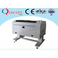 China Subsurface Laser Engraving Machine on sale