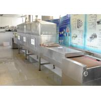 20KW Microwave Spice Dryer Machine Stainless Steel Material For Green Tea Manufactures
