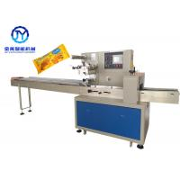 China Flow Wrapping Food Product Packaging Machine 40-230 Bags / Min Speed 220V 50/60HZ on sale