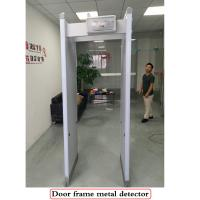 Six Zones Walk Through Metal Detector 2200 x 860 x 440mm Vertical Dimension Manufactures