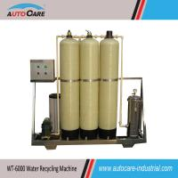 Sewage Water Treatment Equipment with sand filter tank for Car Wash Machine bay Manufactures