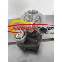 TAO315 466778-5004S Turbo For Perkins MF698 Industrial Engine 466778-0004 2674A108 Manufactures