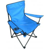 China Folding Beach Chair with Carry Bag on sale