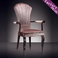 Metal Restaurant Chairs for sale at Wholesale Price and 5 -10 Years Guarantee  (YF-210) Manufactures