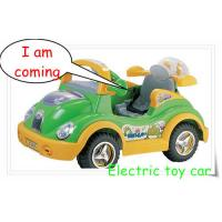 China Electric toy cars for kids on sale