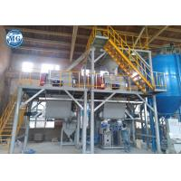 China PLC Control Automatic Dry Mortar Plant Dry Mortar Equipment 12 Months Warranty on sale