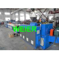 China Door / Window PVC Profile Production Line With Double Screw Extruder on sale